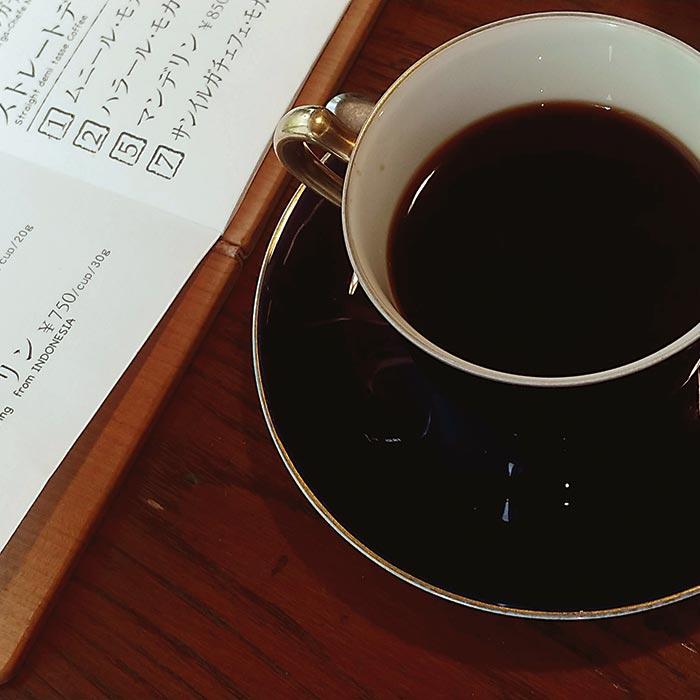 Un café normal, s'il vous plaît